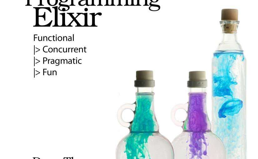Elixir試飲録 (2) – カルチャーショックに戸惑う:並行指向プログラミング