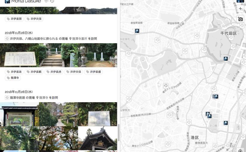 Graph Tourism で興味の壁を破る – ユメアト.netによる実践